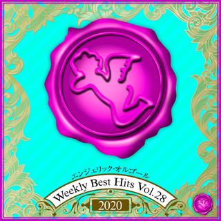 Weekly Best Hits Vol.28 2020(オルゴールミュージック) (Weekly Best Hits Vol. 28 2020(Music Box))