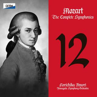 モーツァルト 交響曲全集 No. 12