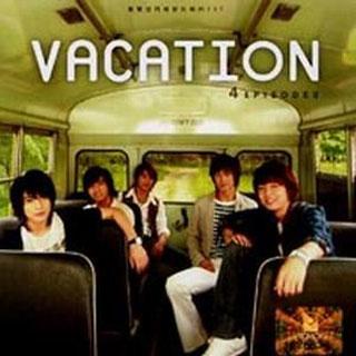 Vacation 偶像劇原聲帶
