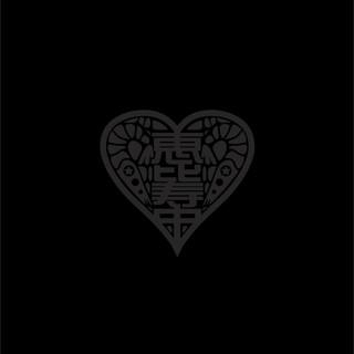 エビ中のユニットアルバム青年館盤 (Ebichuno Unit Album Seinenkan Ban)