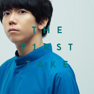 ファンファーレ - From THE FIRST TAKE (Fanfare - From THE FIRST TAKE)