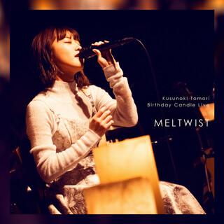 Kusunoki Tomori Birthday Candle Live「MELTWIST」 (Kusunoki Tomori Birthday Candle Live