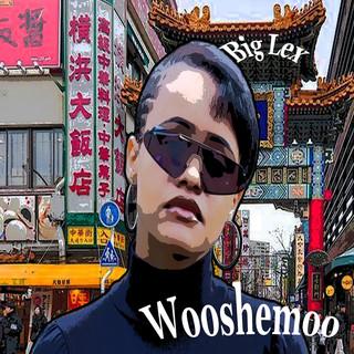 Wooshemoo