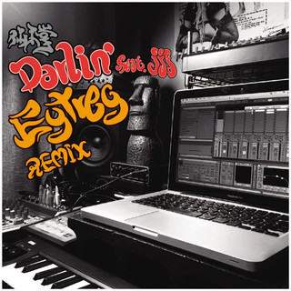 Darlin' (EYTREG Remix) feat. jjj