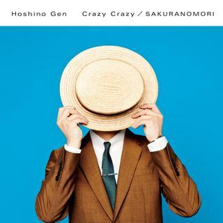 Crazy Crazy / 櫻花森林