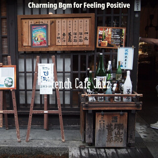 Charming Bgm For Feeling Positive