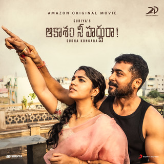 Aakaasam Nee Haddhu Ra (Original Motion Picture Soundtrack)