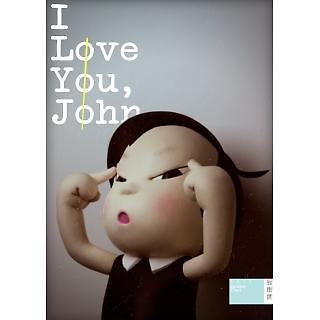 I Love You, John