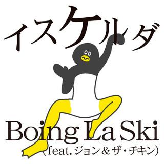 Boing La Ski - Ketatamashiku Ugoku Penguin No Theme Tachi