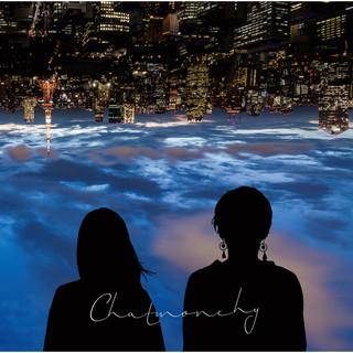 Majority Blues / 消えない星 (Majority Blues / Kienai Hoshi)