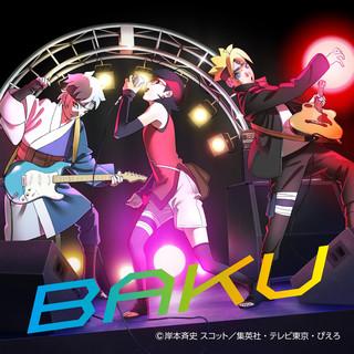 BAKU (バク)