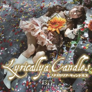 LyricallyaCandles