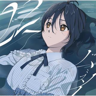 Muzui (Special Edition)