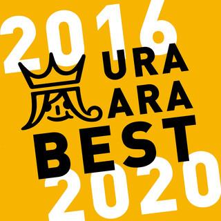 ウラ嵐BEST 2016 - 2020