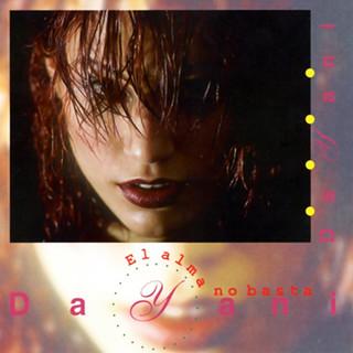 El Alma No Basta (Remasterizado)