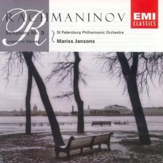 Symphony No. 3:Symphonic Dances