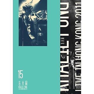 15 香港演唱會