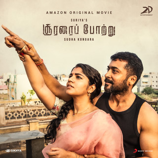 Soorarai Pottru (Original Motion Picture Soundtrack)