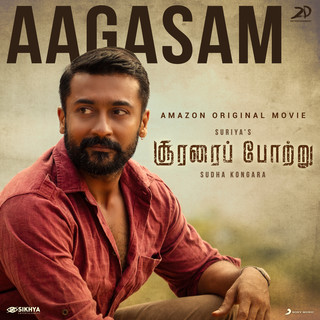 Aagasam (From \