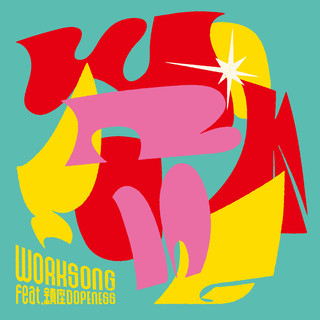 Worksong! feat. 鎮座DOPENESS (Worksong! feat. CHINZA DOPENESS)