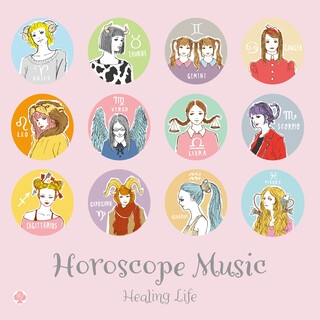 癒しの開運12星座 528Hz (Horoscope Music (Solfeggio 528Hz))