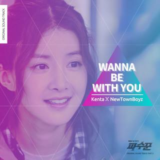 파수꾼 OST Part.5 (Watchman OST Part.5)