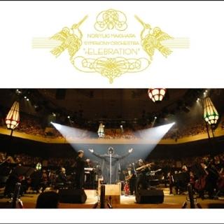 Celebration 日本武道館 Live 專輯