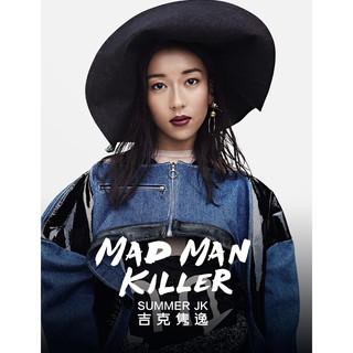Mad Man Killer
