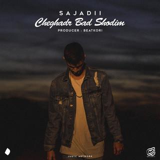 Cheghadr Bad Shodim