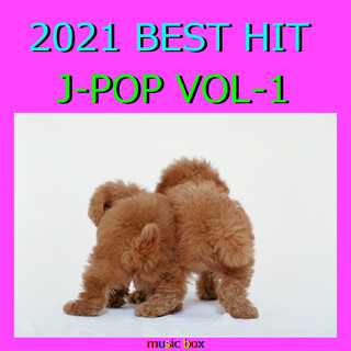 2021年 J-POP オルゴール作品集  Best Collection VOL-1 (A Musical Box Rendition of 2021 J-Pop Best Collection Vol-1)