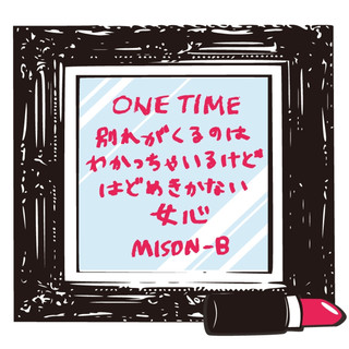 One Time (ワンタイム)