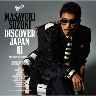 DISCOVER JAPAN Ⅲ 〜the Voice With Manners〜 (DISCOVER JAPANIII The Voice With Manners)