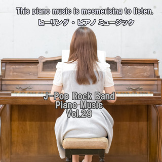 angel piano J-Pop Rock Band Piano Music Vol.29