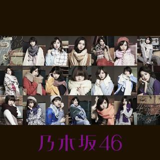 再見的意義 (Special Edition)