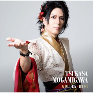 Golden Best Tsukasa Mogamigawa