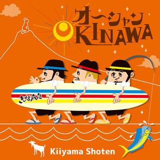 オーシャンOKINAWA (Ocean Okinawa)