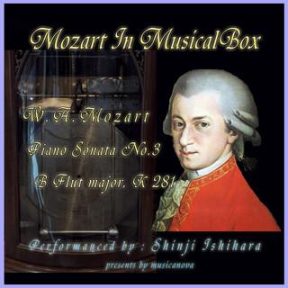 モーツァルト・イン・オルゴール.:ピアノソナタ第3番変ロ長調(オルゴール) (Mozart In Musical Box:Pinano Sonata No.3 B Flut Major (Musical Box))