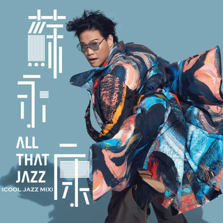 All That Jazz (Cool Jazz Mix)