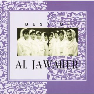 Best Of AL - Jawaher