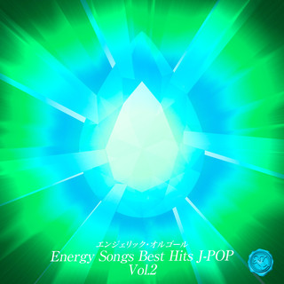 Energy Songs Best Hits J-POP Vol.2(オルゴールミュージック) (Energy Songs Best Hits J-Pop Vol. 2(Music Box))