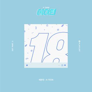 韓國網劇 A-TEEN OST Part.3 (第一季)