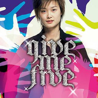 Give Me Five (Remix 版)