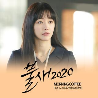 火鳥2020 (Phoenix 2020 (Original Television Soundtrack, Pt. 12))