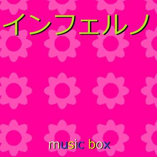 インフェルノ ~アニメ「炎炎ノ消防隊」第1期第1クールオープニングテーマ~(オルゴール) (Inferno (Music Box))