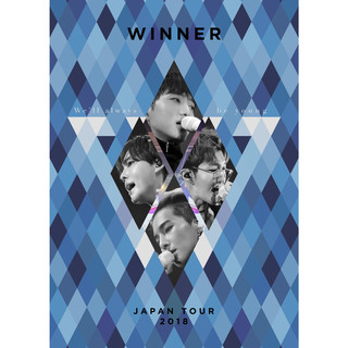 WINNER JAPAN TOUR 2018 ~We\'ll always be young~