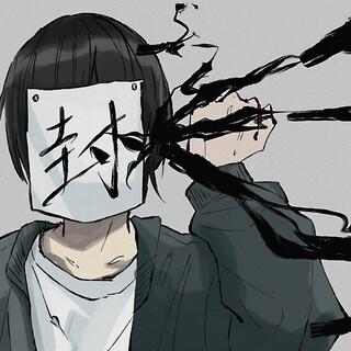 ネガティブ・マシーン (Negative Machine)