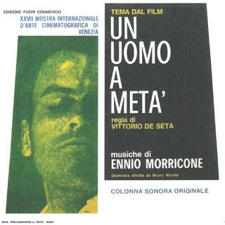 Un Uomo A Metà (Original Motion Picture Soundtrack)