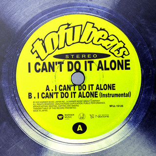 I Can\'t Do It Alone