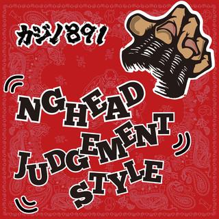 JUDGEMENT STYLE - Single