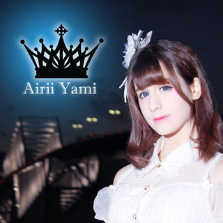 Anisong Princess #11